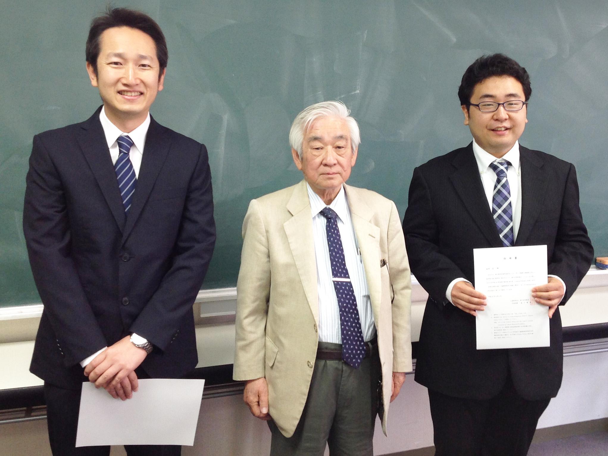 湯川フェロー任命式(2015年5月23日)